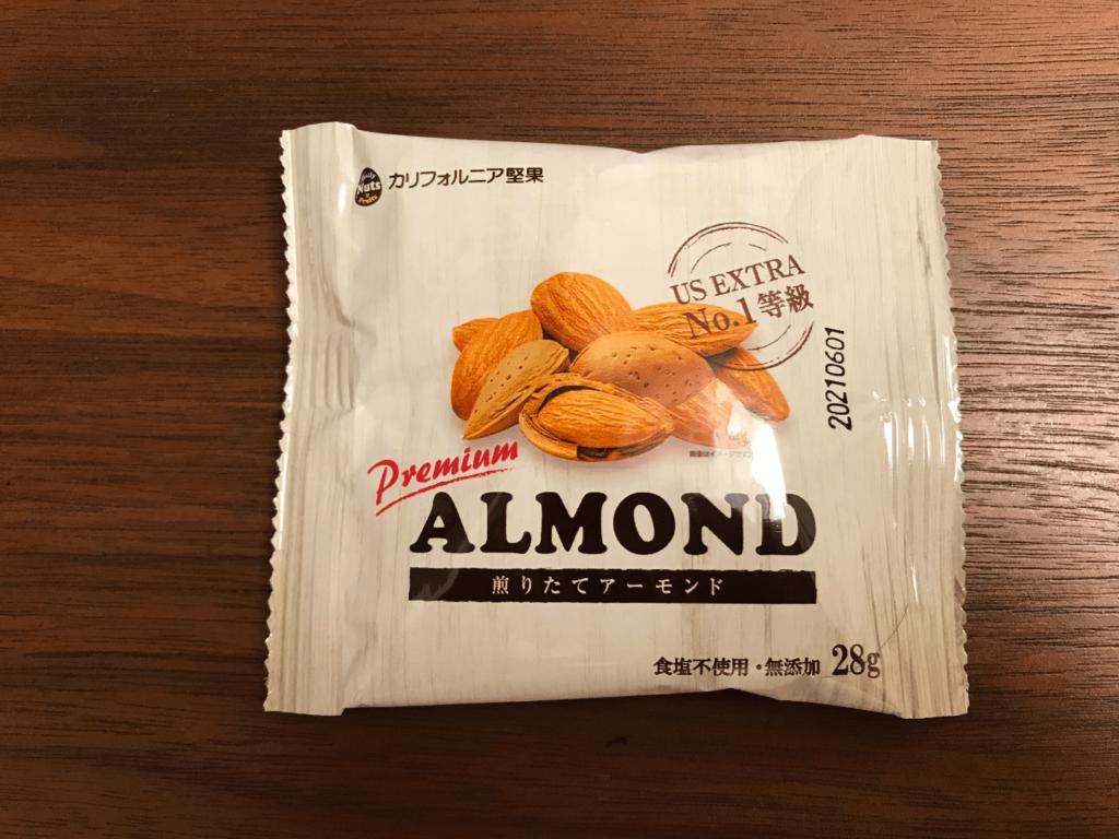 小分け煎りたてアーモンド 1kgに8g追加!(28gx36袋) 産地直輸入 無塩 無油 無添加 素焼きアーモンド(等級:US Extra No.1)1日1袋